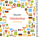 向量 向量圖 慕尼黑啤酒節 17806962