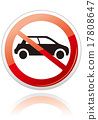 no car no parking sign Vector 17808647