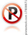 no car no parking sign Vector 17808671