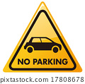 no car no parking sign Vector 17808678