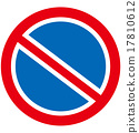 no car no parking sign Vector 17810612