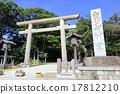 Kajima Shrine Otorii 17812210