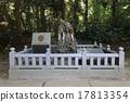 鹿岛神宫石 17813354
