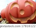 Halloween street decoration pumpkin lantern witch witch 17816122