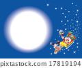 圣诞贺卡 17819194