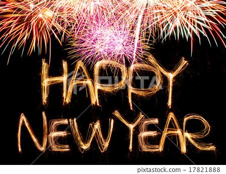 happy new year 17821888