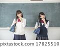 high school student 17825510