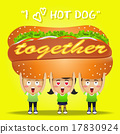 happy people carrying big hot dog 17830924