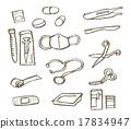 medical, equipment, set 17834947