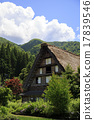 shirakawa-go, shirakawago, having a steep thatched rafter roof 17839546