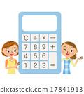 矢量 計算器 計算 17841913