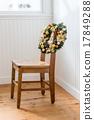 事件 椅子 室內 17849288