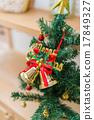 聖誕節 耶誕 聖誕 17849327