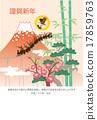 新年賀卡 賀年片 猴年 17859763
