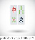 Mahjong 17860671