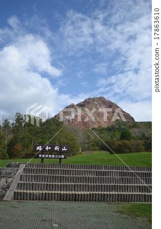 Showa Shinzan (Hokkaido) 17863610
