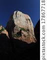 錫安 岩石 搖滾樂 17867718