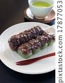 库萨丸子 艾蒿丸子 绿茶 17877053