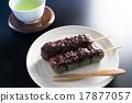 库萨丸子 艾蒿丸子 绿茶 17877057