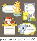 动物 备忘录 笔记 17886726