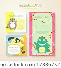 動物 卡 函 17886752