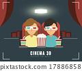 3D, 안경, 3차원 17886858