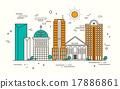 벡터, 도시 풍경, 구조 17886861
