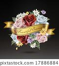 花束 花朵 花 17886884