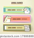 动物 矢量图 矢量 17886888