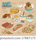 문화, 음식, 식품 17887175