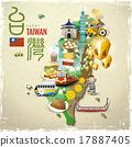 专门 特产 旅游业 17887405
