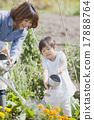 การทำสวนสำหรับพ่อแม่และเด็ก 17888764