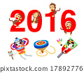 2016, new, year 17892776