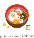 Monkey shaped rice cake & Japanese new years soup 17893062