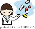 药剂师 17893515