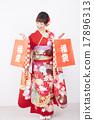 Women in kimono 17896313