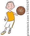 籃球 運球 人類 17909297