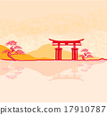 Miyajima gate at Hiroshima 17910787