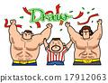 職業摔跤 男人们 男子 17912063