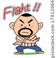 職業摔跤 裁決人 評定 17912064
