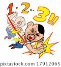 職業摔跤 裁決人 評定 17912065
