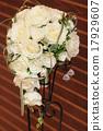 婚礼花束 17929607