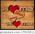 Home Sweet Home - Wooden Wall 17933611