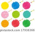 crayon collection Vector 17936366