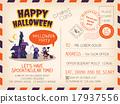 Happy Halloween Vintage Postcard background 17937556