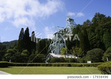 Hitachi mining vertical 17938496