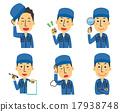 藍領工人 工人 作業員 17938748