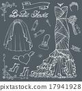 Bridal shower Dress,accessories set.Outline Decor 17941928