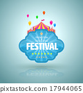 Promotion banner with circus tent and balloon. 17944065