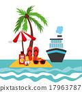summer vacations 17963787